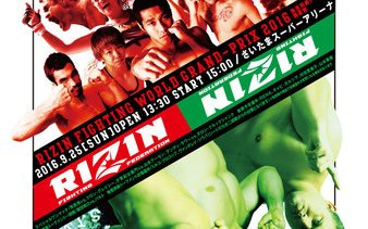Image for The MMA All-Nighter Podcast: Rizin FF 2