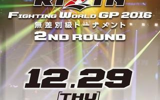 Image for RIZIN Fighting World Grand-Prix 2016: 2nd Round – Stream + Results