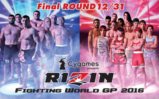 Image for RIZIN Fighting World Grand-Prix 2016: Final Round – Results