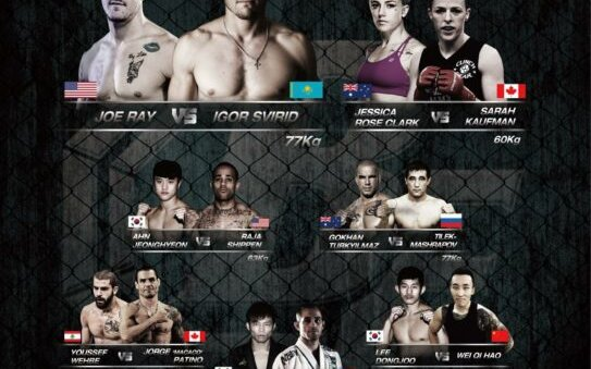 Image for Report: Battlefield FC gives fighters IOU's following first event