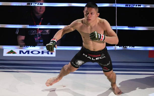 Image for RIZIN Bantamweight Grand-Prix and super fights announced for July