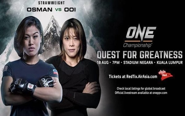 Image for ONE Championship's May Ooi: 'Mindset is always the same–It's to win'