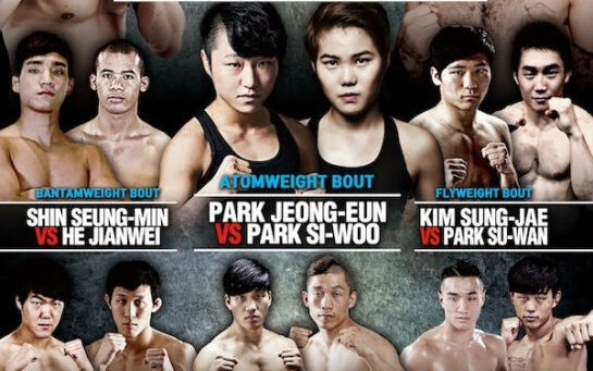 Image for 'ROAD FC 042: Young Guns 36' Announced