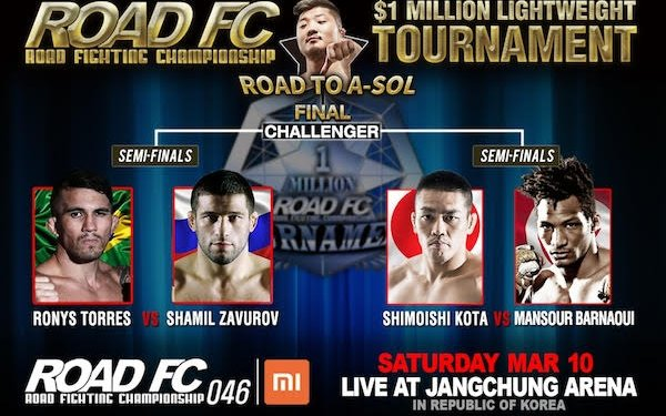 Image for ROAD Fighting Championship announces the remaining matches for ROAD FC 046