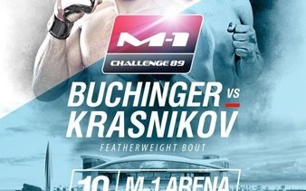 Image for M-1 Challenge 89 Results + Livestream
