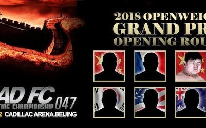 Image for ROAD FC returns to China for ROAD FC 047; 2018 Openweight Grand-Prix set to begin