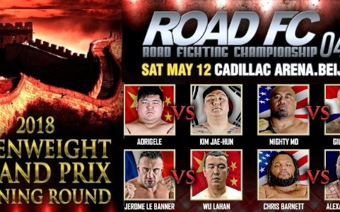 Image for ROAD FC 047 Openweight Grand-Prix match-ups announced