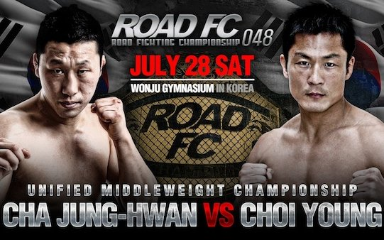 Image for Cha Jung-Hwan, Choi Young unify middleweight championship at ROAD FC 048