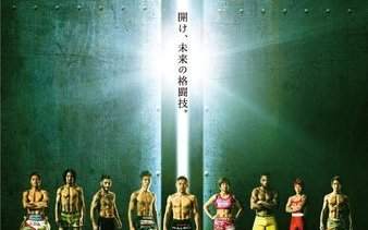 Image for RIZIN 10 Results + Livestream