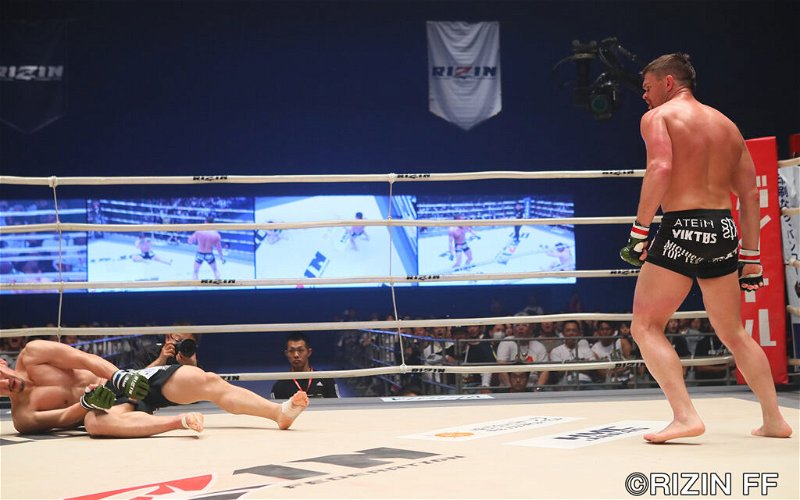 Image for Five Must Watch Fights of RIZIN 11