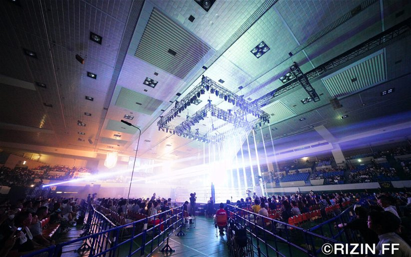Image for RIZIN looking to increase number of events, possibly in 2019