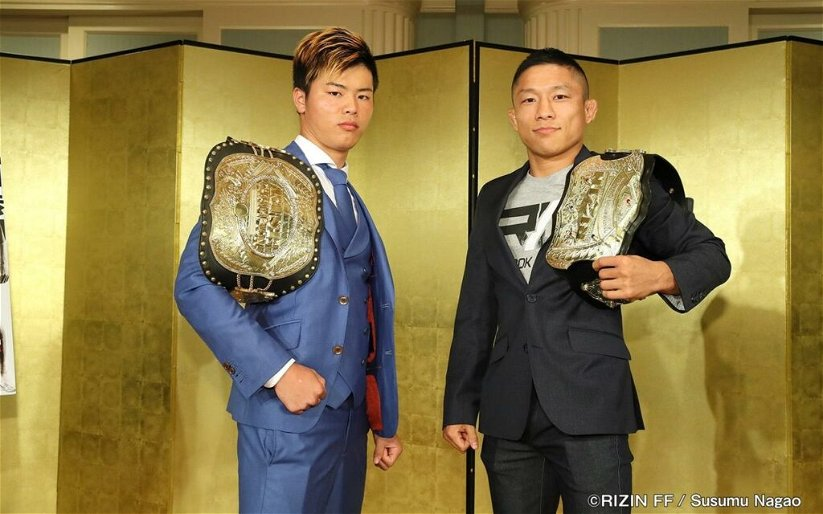 Image for RIZIN 13 Fighter Quotes (Tenshin, Horiguchi, Cro Cop, and more)