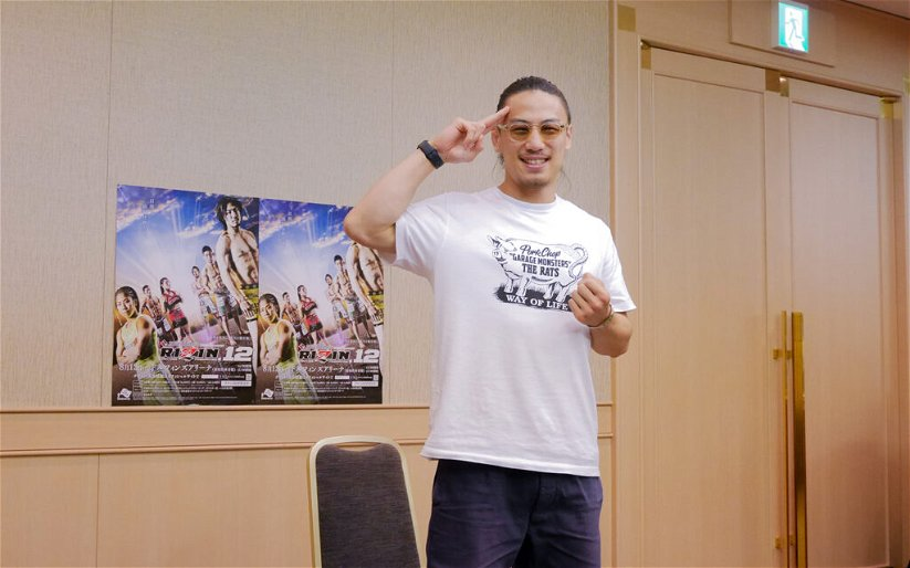 Image for RIZIN 12 Media Day Quotes