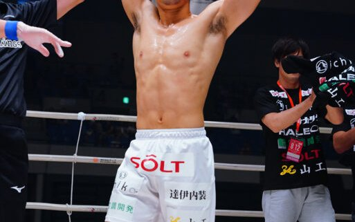 Image for DEEP 86 Impact: RIZIN alum go 2-1, including a title win as well as a title loss