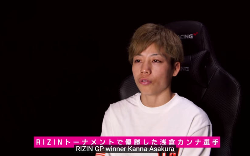 Image for RIZIN CONFESSIONS #24: Aftermath of RIZIN 13