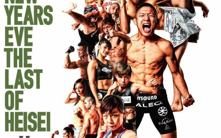 Image for RIZIN 14 – Results