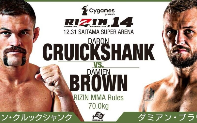 """Image for RIZIN 14's Damien Brown: """"I'm coming for a finish""""; wants Gomi next"""