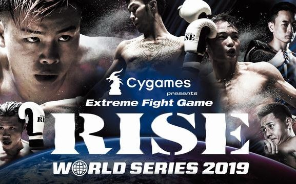 Image for RISE World Series 2019: 1st Round – Results