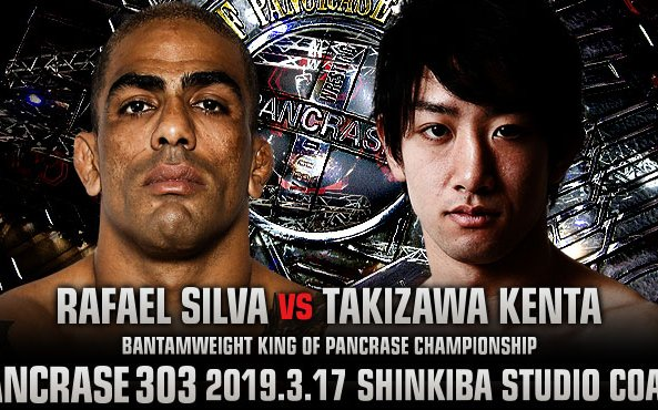 Image for Pancrase 303 – Results