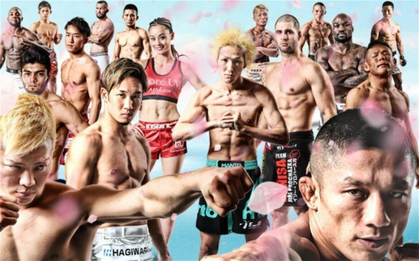 Image for RIZIN 15 – Results