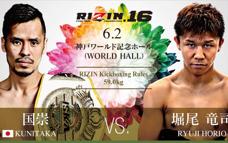 Image for Saiga Out of Kickboxing Bout at RIZIN 16; Replaced by Ryuji Horio