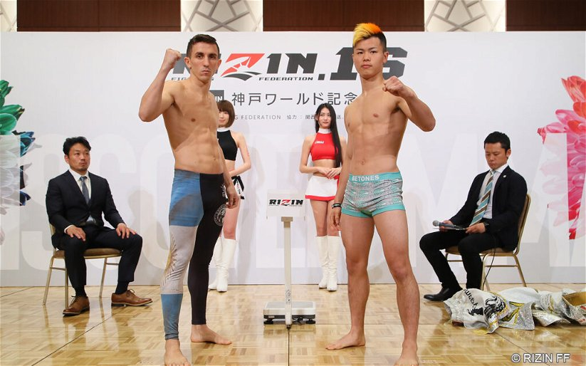 Image for RIZIN 16 – Results