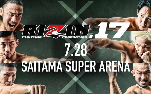 Image for RIZIN 17: Four Fights to Look Forward to
