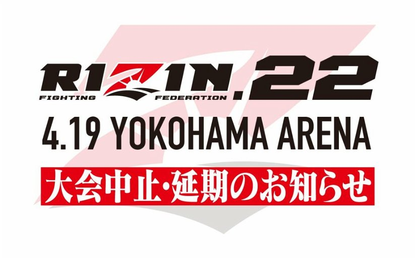 Image for RIZIN Cancels RIZIN 22 Show; Manel Kape Signs with UFC