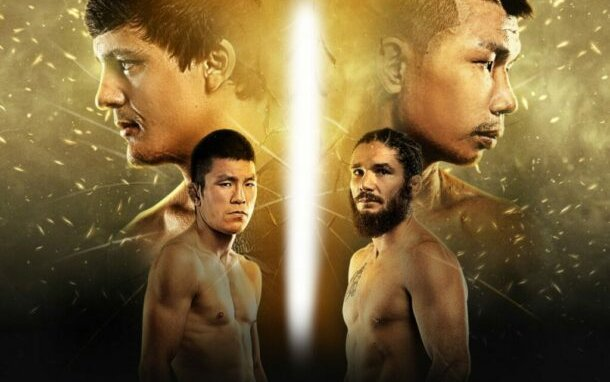 Image for ONE: Unbreakable Fight Card Announced