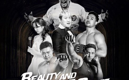 Image for AFC 15: Beauty And The Beast Preview