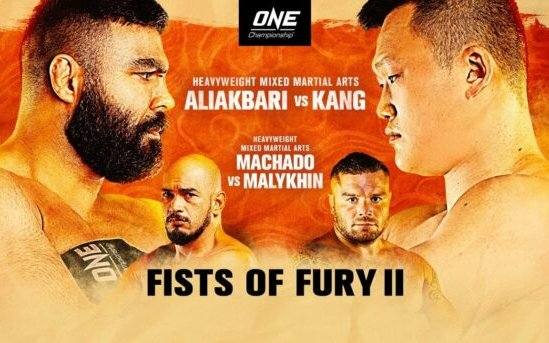 Image for ONE: Fists of Fury II Highlights and Recap
