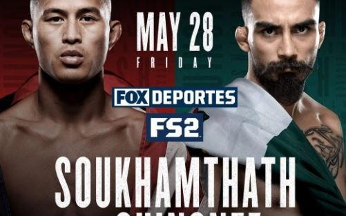 Image for XFC 44 Results