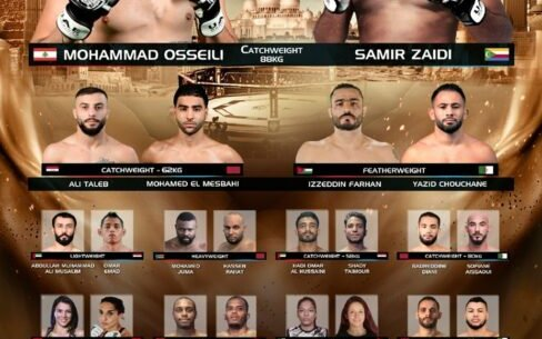 Image for UAE Warriors 19 Results