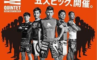 Image for Quintet Fight Night 7 Results